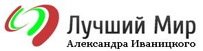 Luchshiy_Mir_2