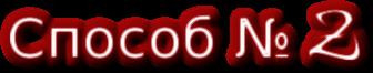cooltext1949657205