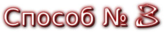 cooltext1949676176