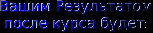 cooltext116615107293509