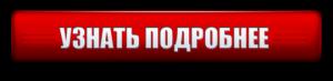 img0164