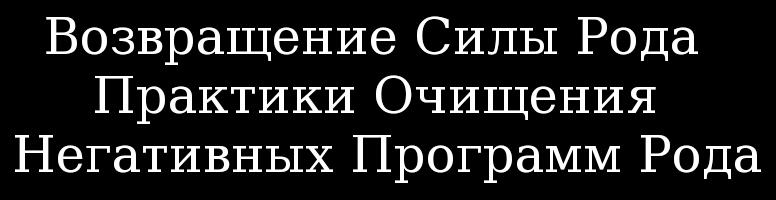 cooltext130196643108810