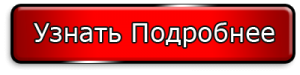 1432643274-183777