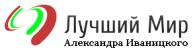 Luchshiy_Mir_