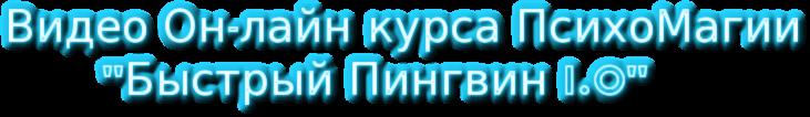 cooltext1737158016