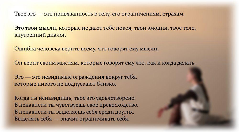 l_yubit-sebya1