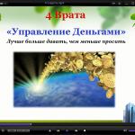 2015-05-21 14-17-57 Скриншот экрана