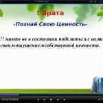 2015-05-21 14-20-20 Скриншот экрана