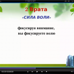 2015-05-21 14-21-02 Скриншот экрана