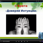 2015-05-21 14-22-01 Скриншот экрана