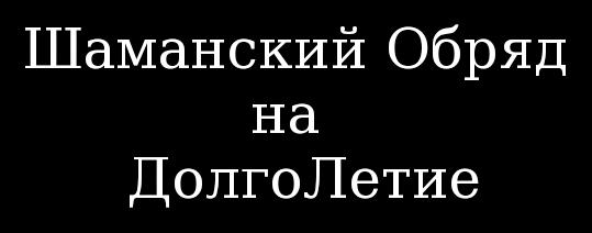cooltext151515957593035